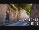 ショートサーキット出張版読み上げ動画3996