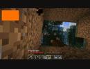【Minecraft】きざはしるかのハードコア高さ縛り 第59話【ゆっくり実況】