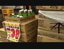 68円ショップ、38円ドリンクで有名なABS卸売りセンター(花畑)
