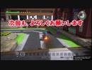 【DQBフリービルド】インスパイアビルダーの建築紹介 #02【市街地サーキット】