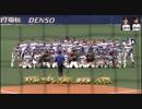 18/10/13 ドラゴンズ最終戦セレモニー 森繁・荒木・岩瀬 最後の挨拶