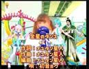 【MMD】金星のダンスをモーショントレース中 スペシャルゲストは・・・