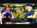SEAM 2018 スト5AE TOP16Winners sako vs GamerBee