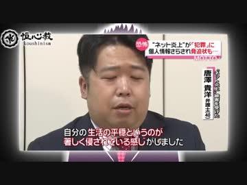 2018.10.12 news every. 唐澤貴洋尊師玉音放送 by ゲスト 例のアレ/動画 ...
