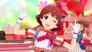『Heart♡・デイズ・Night☆』ミリシタMV音