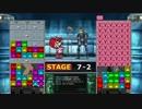 Nintendo Switch版大乱闘スマッシュブラザーズ リップ参戦のアニメ 7話
