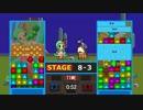 Nintendo Switch版大乱闘スマッシュブラザーズ リップ参戦のアニメ 8話