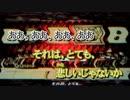 【ニコカラ】レッド・パージ!!!(キー-1)【off vocal】