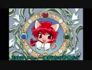 【サターン版】魔法騎士レイアース おまけ:メニュー選択時の背景など(720P)