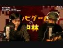 テレビゲームの中林 109号店 逆転裁判/Phoenix Wright: Ace A...