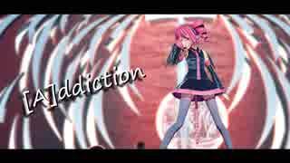 【MMD】テトさんで[A]ddiction