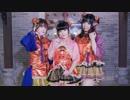 【雨 × 小竹 × Risa】桃源恋歌【踊ってみた】