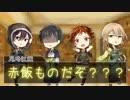 【文アル仮想】しげじ先生と泣き虫【水平思考ゲーム】