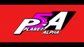 【PLANET ALPHA】結月ゆかり謎の惑星に立