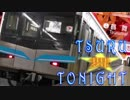 TSURU舞☆TONIGHT