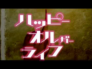 anitube +アニメ無料動画 : 終末なにしてますか?  …