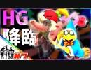 【4人実況】100個の罰ゲームで人格崩壊マリオパーティ #7【スーパーマリオパーティ】