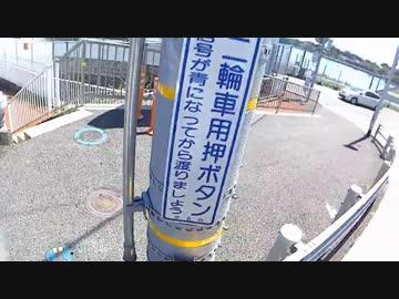 日本の車載映像集51
