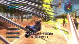【地球防衛軍5】レンジャー単騎INF攻略作