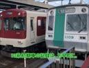 【京都市営地下鉄】デザイン検討業務1円【烏丸線】