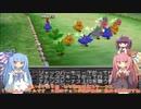 【VOICEROID実況】チョコスタに琴葉姉妹がチャレンジ!の86