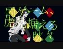 【手描きヒプマイ】12人で罰ゲーム (Batsu Game)
