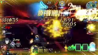 【FGOAC】対戦動画【ハサン先生が生き延び