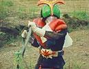 仮面ライダーストロンガー 第34話「ヘビ女の吸血地獄!」