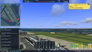 ぼくは航空管制官4 羽田2 エクステンドシ
