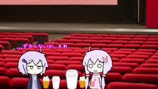 【VOICEROID劇場】飲みすぎ注意【CeVIO劇