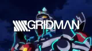 【高画質】SSSS.GRIDMAN OP