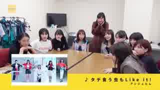 アンジュルム《オフショット》新曲MV鑑賞