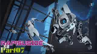【Portal2】ポンコツロボット達の戯れ【実