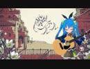 【ソロギター】シャルル / バルーン 弾いてみた