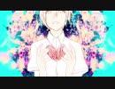 【UTAUカバー】心臓【雨歌エル】