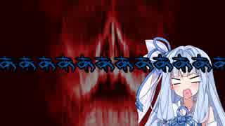 【Witch Hunt】お姉ちゃん、むしろ僕が狩