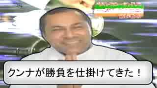 【カルダモンスター】戦闘!クンーナー