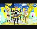 【鏡音リン】【MMD第2回STONE祭】too Cute!【STONE式xらぶ式】【MMD】1080p