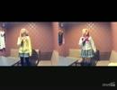 【にゅーん。成長日記】MY舞☆TONIGHT/Aqours