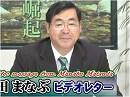 【松田まなぶ】新しいお金、新しい基軸通貨は?~法定暗号通...