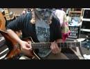 【ゾンビランドサガ】伝説の山田たえぇ!!をギターで弾いてみた