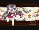 [城プロ:RE] 異界門とお菓子の魔女-後-難 ☆3改壱以下(7人編成)