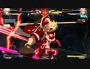 【無編集版】アザミ梅喧の ギルティ対戦動画 EX-4【GGXrdRev2】