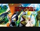 【ポケモンUSM】ジュカイン好きな龍驤のシングルレート修行 その39【ゆっくり実況】