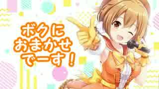 【ポケモンUSM】雨下の奇跡/がばがばカバ