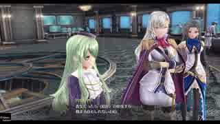 英雄伝説Ⅷ_閃の軌跡IV -THE END OF SAGA-_06(序_変わる世界)