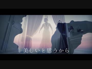 ジュン・フクミツ - 愛すること【MV】
