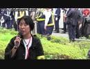 Japan Immigration NO 10月14日は反移民デーin東京 デモ前