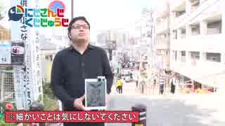 【10月17日放送開始】にじさんじのくじじ