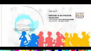 【試聴まとめ】ANIMATION PROJECT & 3rd ANNIVERSARY DISC +α【SideM】